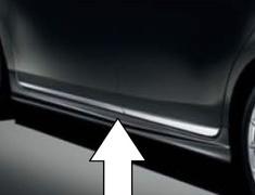 Prius - ZVW40 - Side Resister Set + Drink Holder Gold - SH