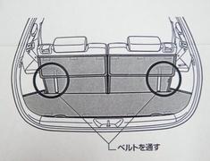 RM Rear mats (luggage mats)