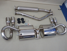 32018-AF009 Toyota 86GT ZN6 -  Subaru BRZ ZC6