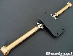 Beatrush - Front Performance Bar