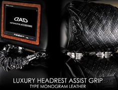 Garson - Luxury Heardrest Assist Grip