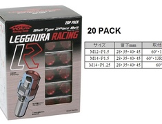 KYO-EI - leggdura Racing Nuts 4 Piece Blue