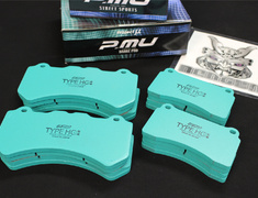 FR26161-HC+ Brake Pads - Type HC Plus for GTR R35 Big Caliper F/R Set