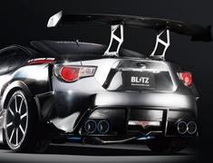 Blitz - NUR-SPEC VSR - Quad 86/BRZ Exhaust System