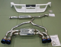 VSR Quad 86/BRZ+ Rear Diffuser for 86/BRZ