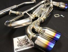 86 GT - ZN6 - VSR Quad 86/BRZ (Exhaust Only No Diffuser) Stainless Tip with Titanium Look - For TRD Rear Bumper -