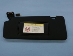 96401-6GCOB Nissan 370Z Sunvisor ASSY-LH  includes a label