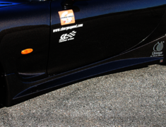 RX-7 - FD3S - Side Steps for Wide Fenders - Construction: FRP - 003104