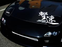 RX-7 - FD3S - Head Light Cover with Duct - Construction: Carbon - 003504