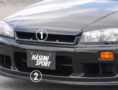 Hasemi Motor Sport - Bonnet Lip and Front Half Spoiler