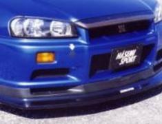 Skyline GT-R - BNR34 - Material: FRP - Colour: Unpainted - BNR34 - Front Under Spoiler