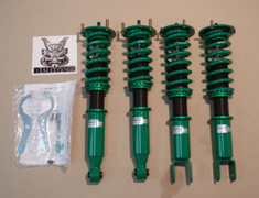 Soarer 2.5GT-T - JZZ30 - Front Spring: 16kg/mm - Rear Spring: 9kg/mm - Upper Mounts: Reinforced Rubber - GST60-71SS3