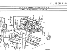 Fit - GE8 - O-Ring - Oil Pan (#6) - Category: Engine - 11203-PWA-003