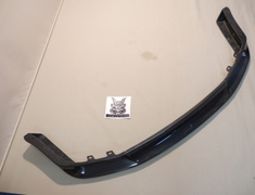 Rocket Dancer - Front Spoiler - Carbon Nissan  - Skyline - R32 GTR - BNR32 - Carbon (Wet Plain Weav