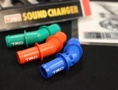 MS162-18001 Sound Changer