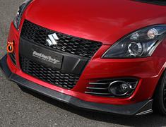 Swift Sport - ZC32S - Front Half Spoiler - Construction: Carbon - SLRSA-ZC32S-FHSCAR