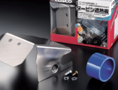Cusco - Turbo Heat Shield