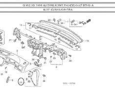 Honda - OEM Parts - Civic Type R - EK9