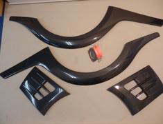 Nissan GTR R35 Carbon