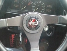 TRD - Horn Button