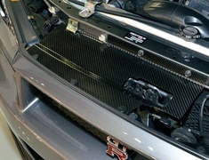 Nismo - Omori Factory Carbon Cooling Plate