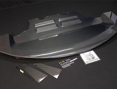 Supra MKIV - JZA80 - Front Diffuser - Construction: All Carbon - RDTO-007