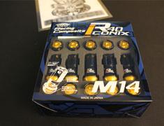 - M14xP1.5 - Black/Gold Cap - 4 Locks + 16 Nuts - RIA-14KA