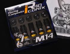 - M14xP1.5 - Black/Black Cap - 4 Locks + 16 Nuts - RIA-14KK