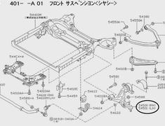 Nissan - OEM parts - Fuga