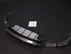 RC F - USC10 - Rear Under Spoiler - Construction: Carbon - RUD-CFRP