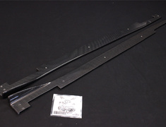 RC F - USC10 - Side Splitter - Construction: Carbon - SS