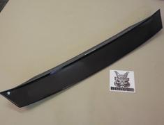 URAS - Rear Wing  Nissan ER34 4 Door