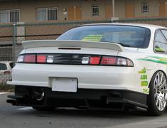 URAS - Rear Wing - Nissan S14 Silvia