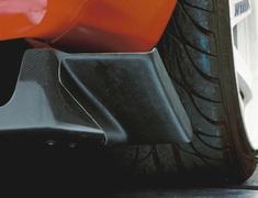 Rear Diffuser Canard - R32 - Nissan - Skyline - R32 GTR - BNR32 - L-2 Size (168cm total width with C
