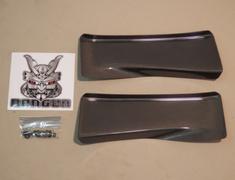 Skyline GT-R - BNR32 - Nissan - Skyline - R32 GTR - BNR32 - L-2 Size (168cm total width with Canards) - Rear Diffuser Canar
