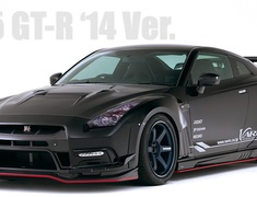 Varis - R35 GTR '14 Ver.