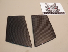 Z34 Nissan 370 Z34 Carbon  B Pillar Cover
