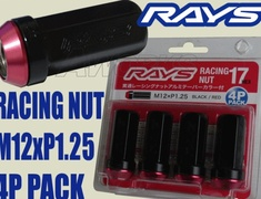 RAYS - 17HEX Racing Nuts