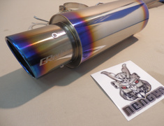 RX-7 - FD3S - Pipe Size: 80mm - Tail Size: 115mm - 10143400