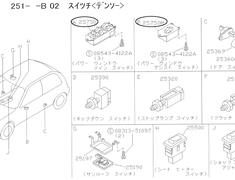 Pulsar GTiR - RNN14 - Switch ASSY Power Window Main - Category: Interior - 25750 - 25401-50C01