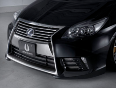 Prius - ZVW30 - Front Bumper (mesh included) - FB