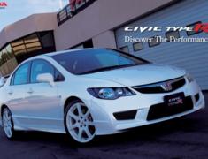 Honda - OEM Parts - Type R - FD2