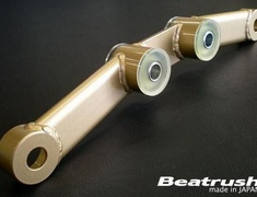 Beatrush - Rear Diff Mount Support Bar
