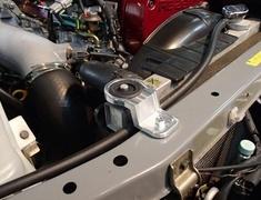 I.A Tec - Radiator Aluminum Mount