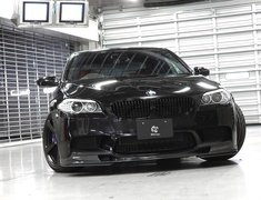 3D Design - BMW F10 M5 Front Lip Spoiler Set
