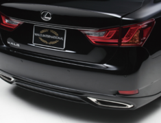 GS 450h - GWL10 - Rear Spoiler with finisher - Construction: ABS - Colour: Unpainted - WD-GS-RS-450