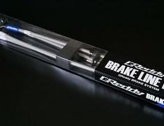 Greddy - Brake Line Kit