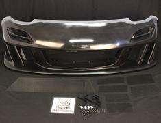 RX-7 - FD3S #2 - KDE-71701 Mazda RX7 FD3S Front Bumper Spolier