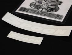 Team Sticker White 200mm/100mm