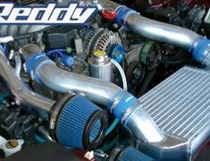 Greddy - RX7 V-Mount Layout Kit Modification
